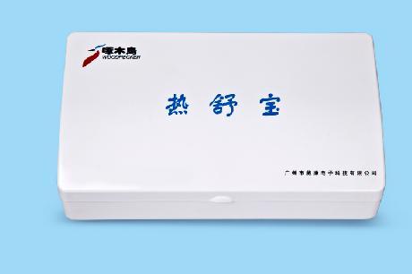 WLT-306A红外电磁热疗仪(热舒宝)